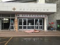 朝陽小学校PTA