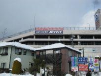 JOYFIT北長野