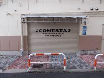 COMESTA